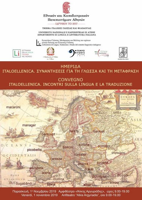 Italoellenica 2019